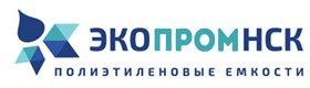 ЭкоПром Нск, в г.Омск